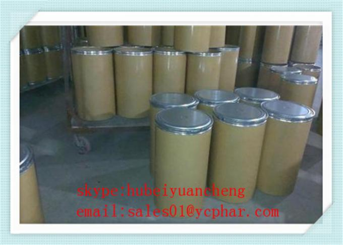 Raw Material Chlorotetracycline Nutritional Feed Additives For Swine / Cattle , CAS 57-62-5