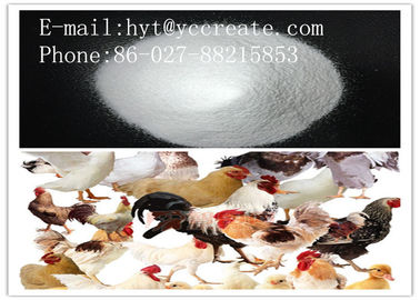 China Carnidazole Veterinary Pharmaceuticals Raw Materials CAS 42116-76-7 MF C8H12N4O3S supplier
