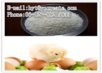 China Antioxidant Ethoxyquin CAS 91-53-2 Nutritional Feed Additives , Feed Supplements For Animals supplier