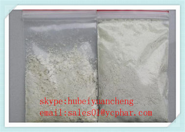 China Tetramisole Hydrochloride Cas 5086-74-8 Raw Steroid Powders For Veterinary , 99% Assay supplier