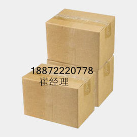 China C10H20O L- Menthol 99% Organic Botanical Extracts CAS 2216-51-5 supplier