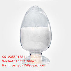 China Abamectin White Powder Agricultural Animal Sterilization Acaricide 71751-41-2 supplier