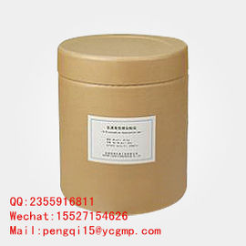 China S4 S-4 GTx-007 Andarine Pure SARMs Steroids , Muscle Wasting Treatment Powders supplier