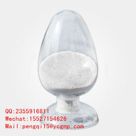 China Pharmaceutical Grade Oral Sarms Raw Powder Cas159752-10-0 With No Side Effect supplier