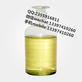 China CAS No 499-75-2 Liquid Flavor Fragrance Aroma Carvacrol 90% Killing Fungus supplier