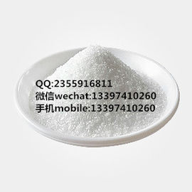 China Veterinary Medicine Florfenicol Cattle Feed Supplements CAS 76639-94-6 98% Purity supplier