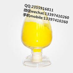China Powder Asiaticoside Natural Plant Extracts Relieve Pain CAS 16830-15-2 MFC48H78O19 supplier