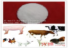 CAS 123997-26-2 Veterinary Raw Materials Eprinomectine For Antiparasitic