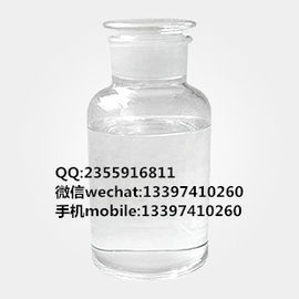 High Purity Synthetic Organic Chemicals Solvents Ointment Liquid Benzyl Alcohol